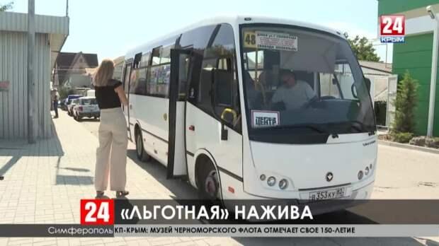Крымский предприниматель осужден за крупные махинации