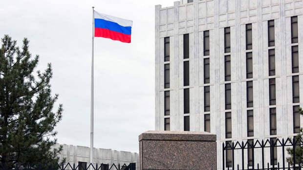Посольство РФ призывает Госдеп раскрыть получателей финансирования из США
