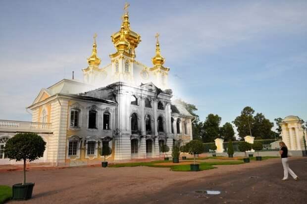 Петергоф 1943-2011 Церковь Большого дворца со стороны Верхнего парка блокада, ленинград, победа