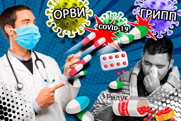ОРВИ, грипп, COVID: врачи объяснили, как различать эти инфекции