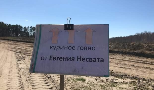 Склад куриного помета Боровской птицефабрики назвали вчесть директора