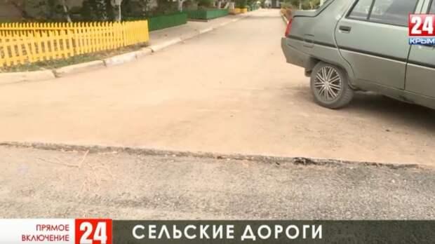 Как идёт капитальный ремонт дорог в Крыму
