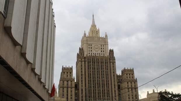 МИД РФ выразил соболезнования чадскому народу в связи со смертью Идриса Деби Итно