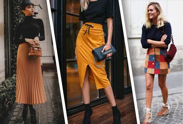 Быть женственной легко: самые модные юбки 2021 года