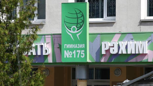 В Росгвардии не подтвердили наличие сообщника у стрелявшего в школе в Казани