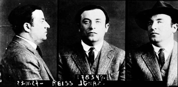 Игнатий Рейсс: как спецслужбы СССР ликвидировали чекиста-предателя
