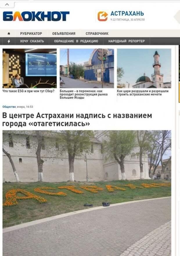 Странные и кликбейтные заголовки из СМИ