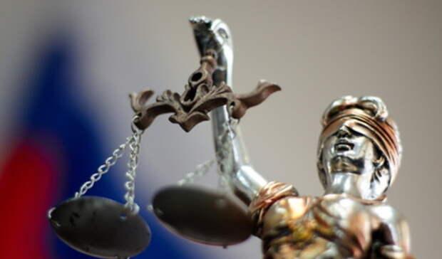 Расследование поделу опального отца Сергия завершено вМоскве
