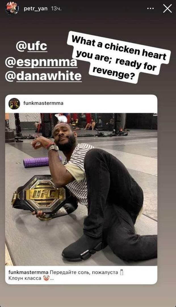 Ян отреагировал на фото Стерлинга с поясом UFC: «Какой же ты трус. Готов к реваншу?»