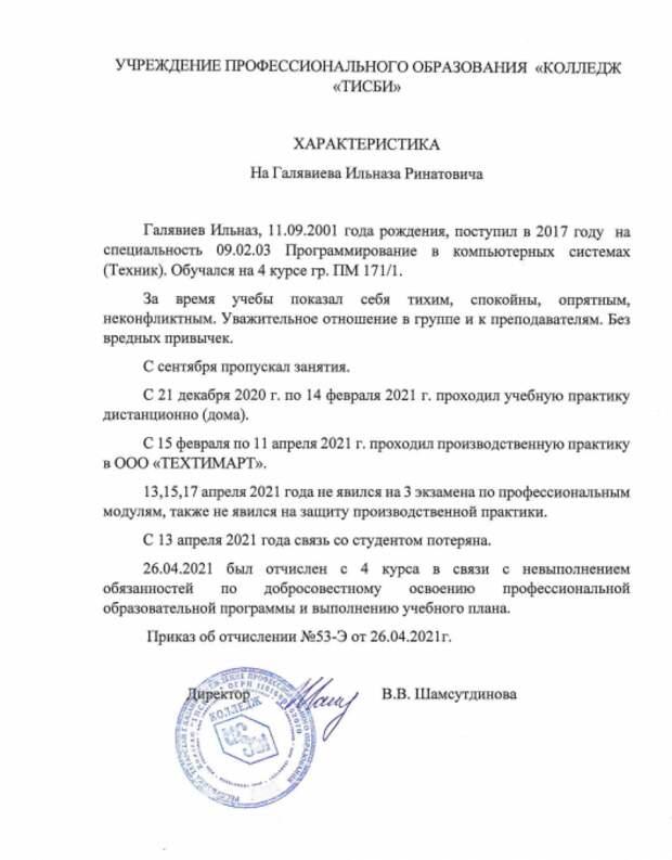 """В """"Сильной России"""" предложили, как обезопасить школы от вооруженных нападений"""