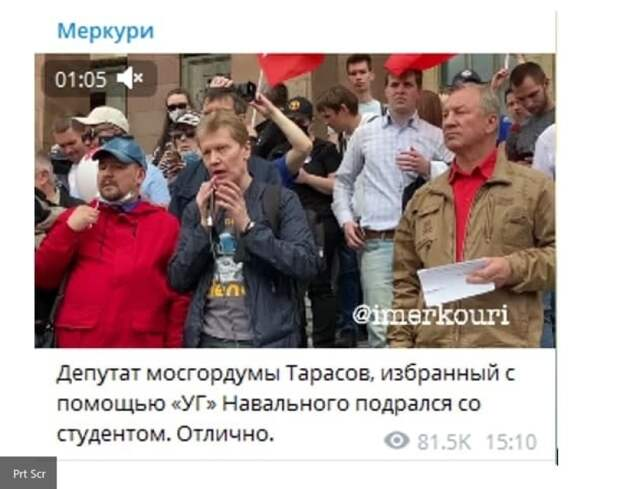 Ковид-диссидент Рашкин заболел коронавирусом