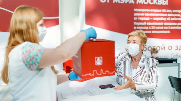 В Москве продлили срок выдачи наборов «С заботой о здоровье»