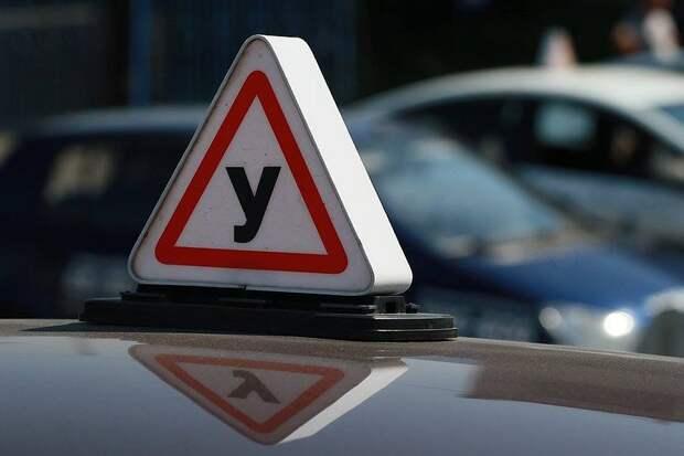 Директор автошколы в Семенове обманул учеников на 300 тысяч рублей