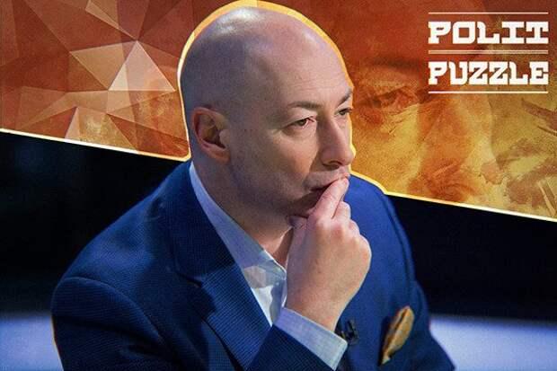 Гордон устроил сенсацию в эфире ТВ заявив, что Украине не нужен ЕС
