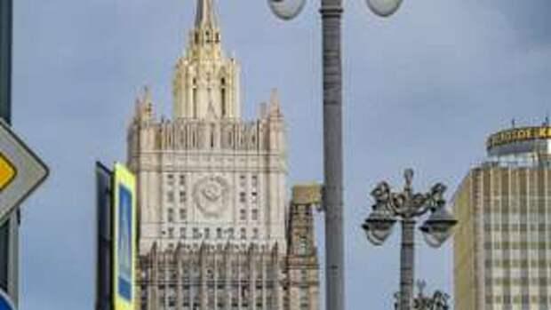 """ЕС перешёл к угрозам России после анонса списка """"недружественных стран"""""""