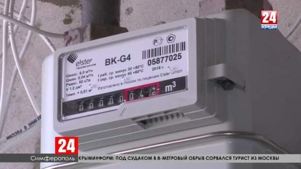 Новостройка на улице Балаклавской в Симферополе осталась без освещения и воды