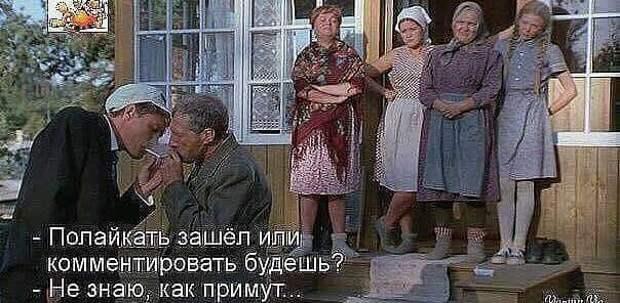 Муж, военный, застает жену с любовником, вынимает пистолет...