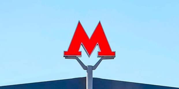 Северный вестибюль станции метро «Окружная» в Москве построят в 2022 году