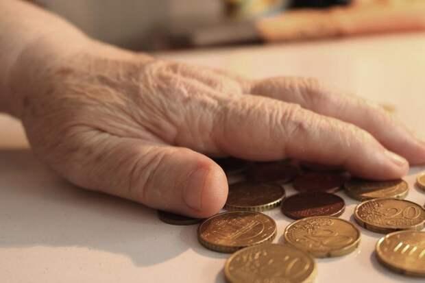 Россиян предупредили о риске остаться без пенсии по старости