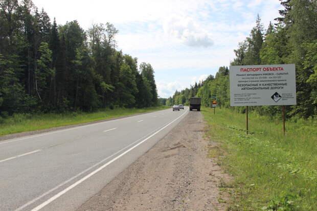 Дорожники приступили к ремонту участка трассы между Ижевском и Сарапулом