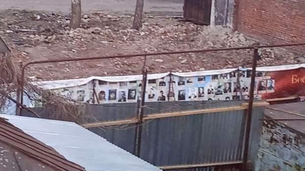 В российском городе дыры в заборе закрыли фотографиями героев ВОВ