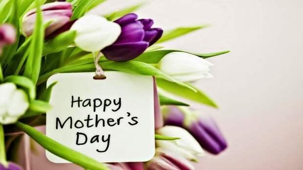 День матери 9 мая 2021