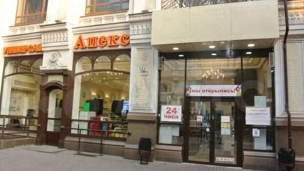Исторический особняк вцентре Ростова хотят продать за350млн руб