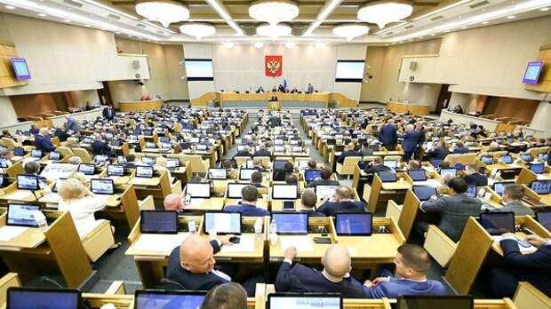 Госдума приняла закон о запрете взыскивать долги с соцвыплат