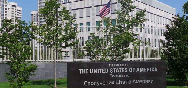 Американское посольство наплевало на гибель мирных жителей Донбасса