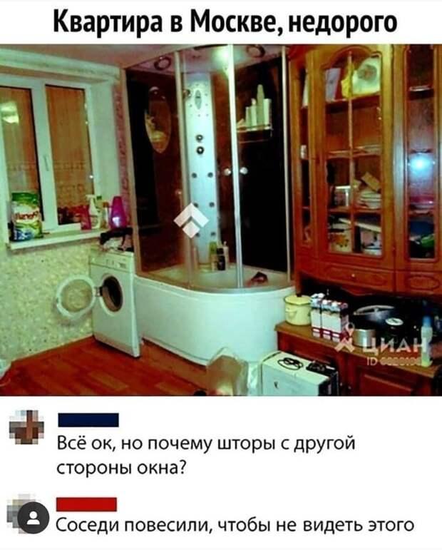 Отец – сыну:  - Знакомиться в Интернете – могут только не серьезные люди!...