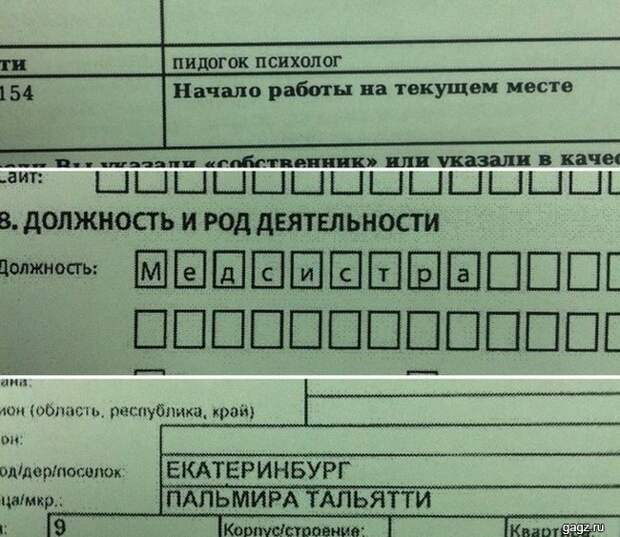 prikol_foto_s tekstom_gagz_ru_00003