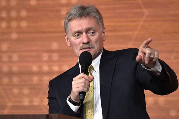 В Кремле оценили протесты в Хабаровске и слова Трутнева о работе властей