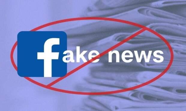 Селена Гомес обвинила Facebook в дезинформации относительно COVID-19