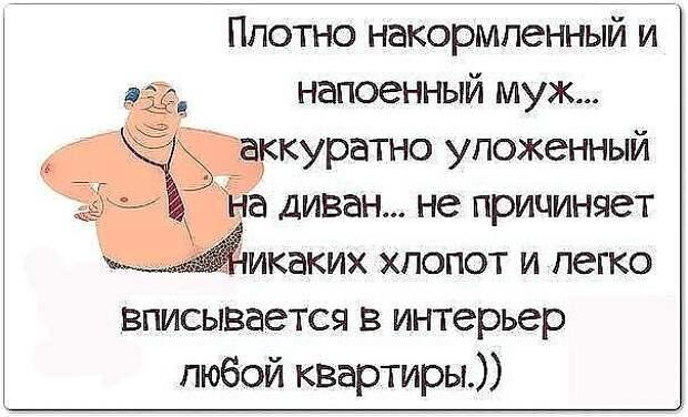 Слыхал, Петровича уволили. — За что?...
