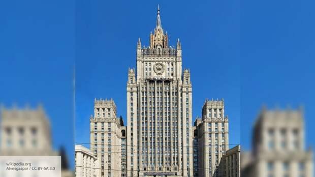 Sohu: дипломатическая контратака России заставит Чехию раскаяться