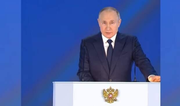 Путин: Получил прибыль засчет природы— убери засобой