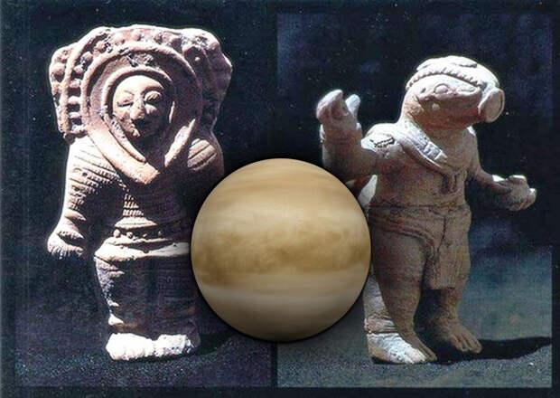 Венера и фигурки, похожие на космонавтов в скафандрах