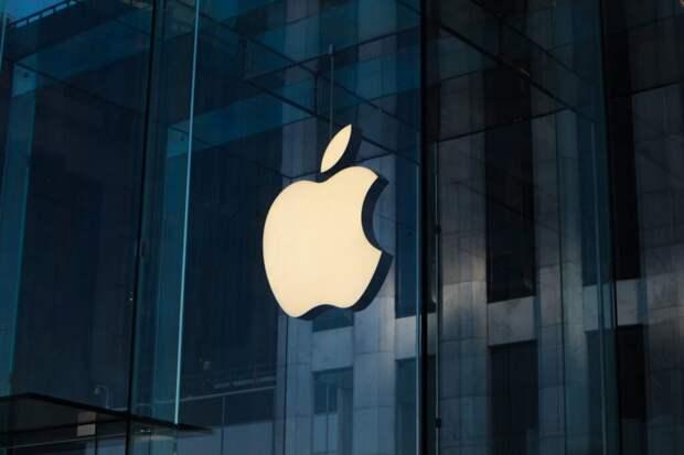 В США начинают использовать iPhone в качестве удостоверения личности