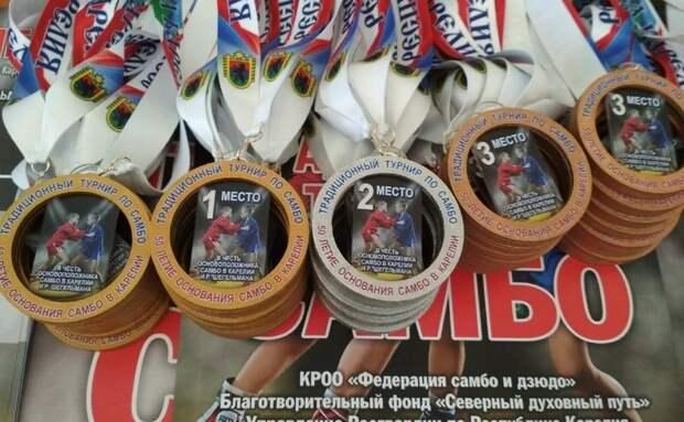 В Петрозаводске пройдет турнир памяти основателя Карелской школы самбо Ильи Шегельмана