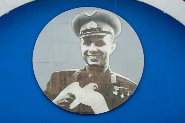 Сергунина сообщила о возвращении на ВДНХ знаменитого портрета Гагарина