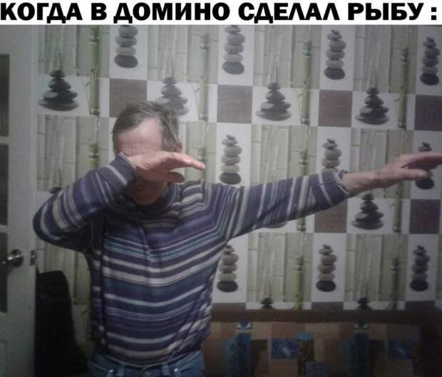 1476922525_93