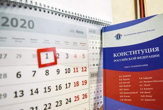 Наблюдатели из Сахалина отметили высокую активность россиян на голосовании по поправкам к Конституции