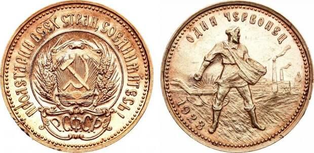 5 самых дорогих советских монет
