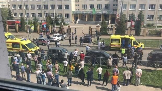 ФАС выявила нарушения в предоставлении услуг безопасности в школах Казани в 2017 году
