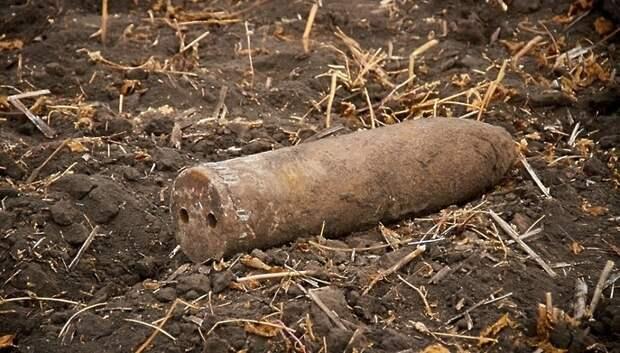 Более 230 боеприпасов обезвредили в Подмосковье с начала года