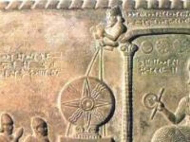 Древних шумеров наставляли ... космиты