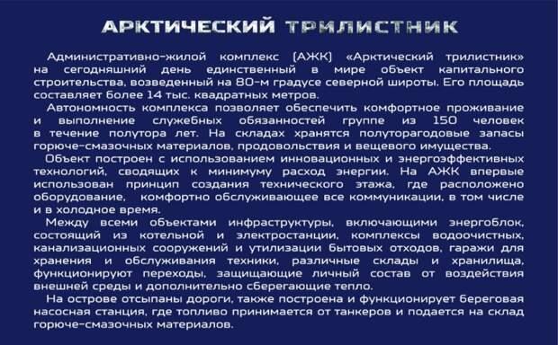 """Россия - """"ржавая бензоколонка""""? Развеиваем, как дым, миф оппозиции."""