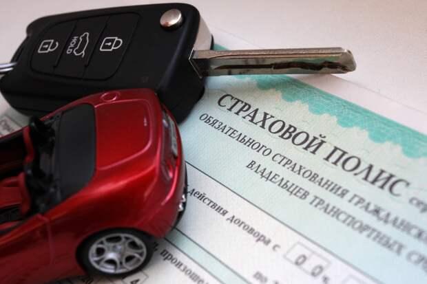 ОСАГО: Центробанк обсудит варианты увеличения стоимости полиса