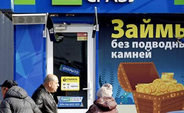 Понять, простить: почему Кремлю лучше списать долги населения