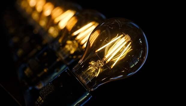 В домах на Октябрьском проспекте Подольска отключат свет во вторник из‑за плановых работ